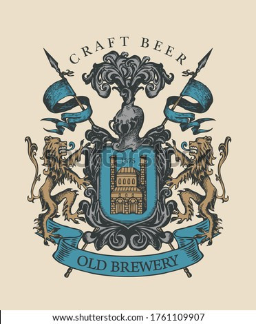 Old brewery coat of arms in vintage style. Hand-drawn illustration on craft beer theme. Suitable for brewery, pub and bar design. Vector heraldry with lions, spears, knightly helmet and shield ストックフォト ©