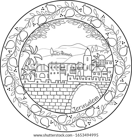 Old city of Jerusalem silhouette black on transparent background round shape sketch,within pomegranates branches with fruits round frame and English writing.