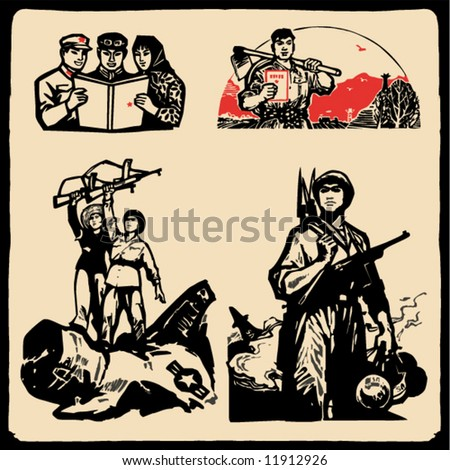 http://image.shutterstock.com/display_pic_with_logo/120253/120253,1209130420,8/stock-vector-old-communism-poster-11912926.jpg