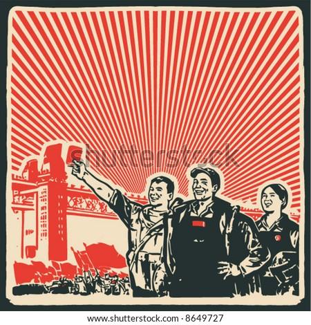 Royalty-free Old communism poster #8649739 Stock Photo | Avopix.com