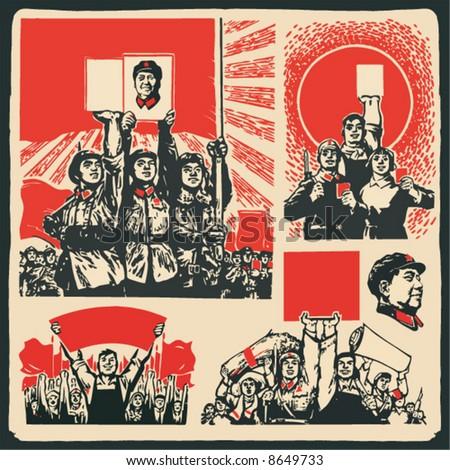 old communism poster