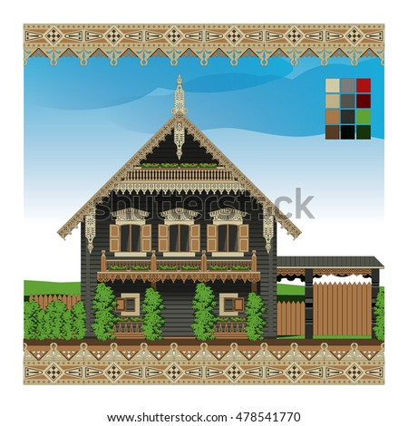 old house russian a