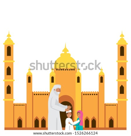 old islamic man with little