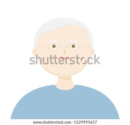 Old senior man