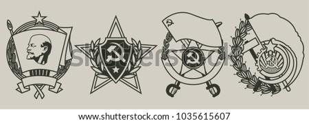 old soviet military orders