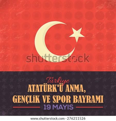old style republic of turkey