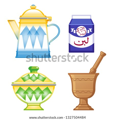 old traditional heritage icons in Arab gulf countries ( United Arab Emirates UAE  Saudi Arabia ksa  Bahrain  Kuwait Qatar and Oman )  Ramadan kareem isolated vector   , Arabic word : milk