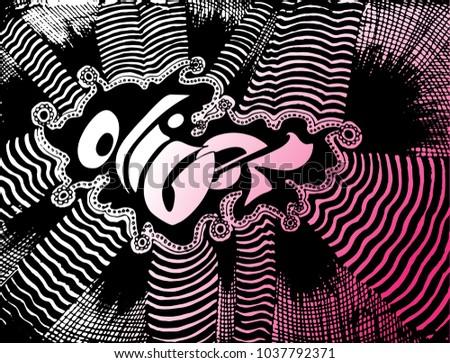Oliver.  Hand drawn Lettering Typography Design. Vector illustration #1037792371