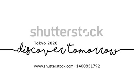Olympics Olympic gamer game 2020 ring rings flag flags Vector fun funny icon icons sign signs symbol Discover Tomorrow Tokyo 2020