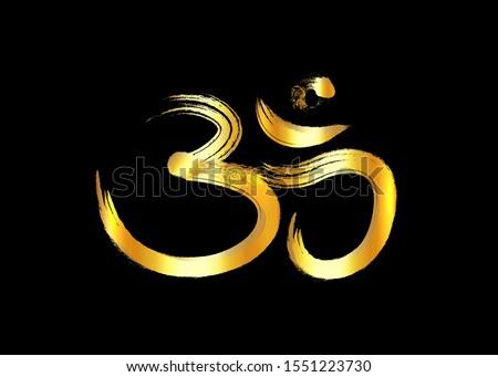 Om, Aum gold brush symbol, grunge style. Om ink icon Chinese Calligraphy. Samsara golden logo design. Vector isolated on black background  Stock foto ©
