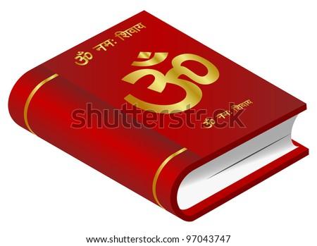 om sign hindu book   eps10