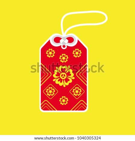 Omamori Traditional Japanese Amulets  ストックフォト ©