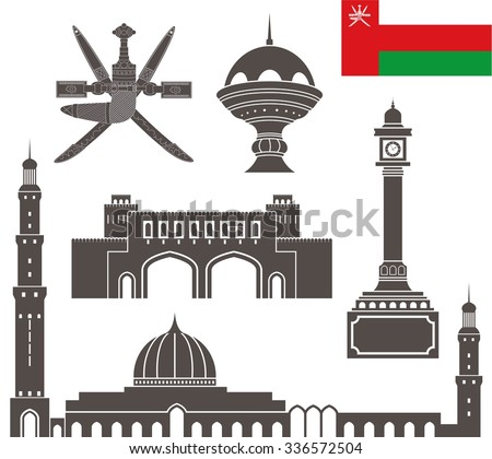 Oman buildings logo. Abstract Oman buildings on white background. EPS 10. Vector illustration