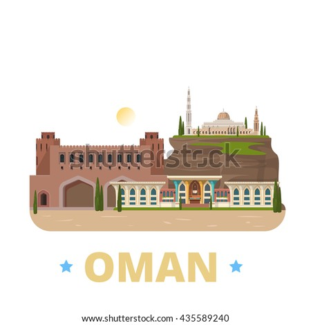 oman country design flat