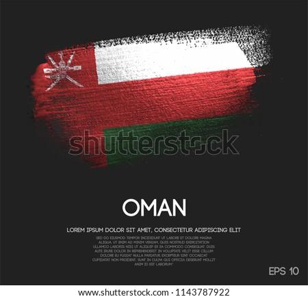 Oman Flag Made of Glitter Sparkle Brush Paint Vector