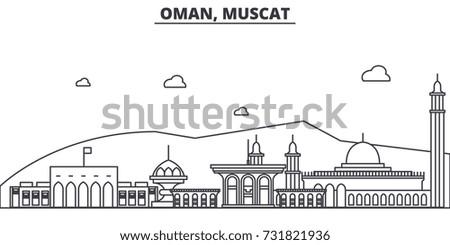 oman  muscat architecture line