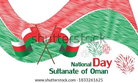 Oman national day - Oman vector  - Oman Flag