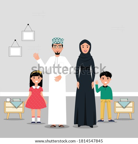 Omani family women and man illustration. Oman man and women with boys vector
