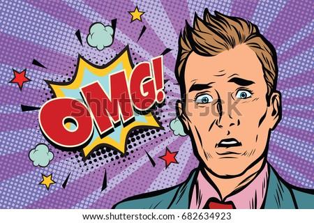omg pop art man surprise illustration. Comic text bubble. Human emotions. retro comic book vector illustration
