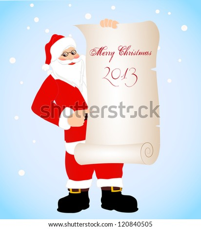 on the image cheerful Santa Claus is presented with a banner