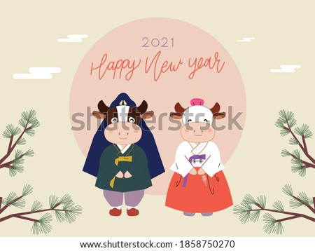 On the New Year's Day of 2021, a cute ox couple in Korean traditional clothes Hanbok is standing and greeting happy and holding a lucky bag.