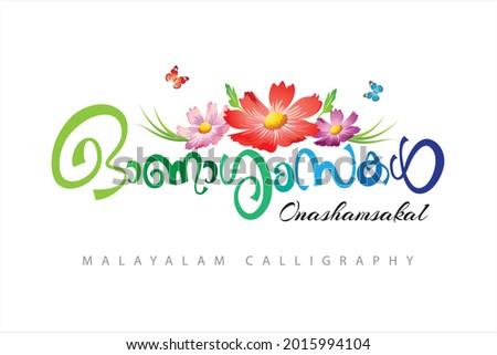 onam malayalam letter style translated: onam festival