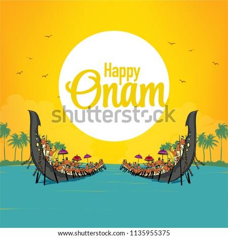 Onam South Indian Festival, Boat race, Vallam-kali team kerala.