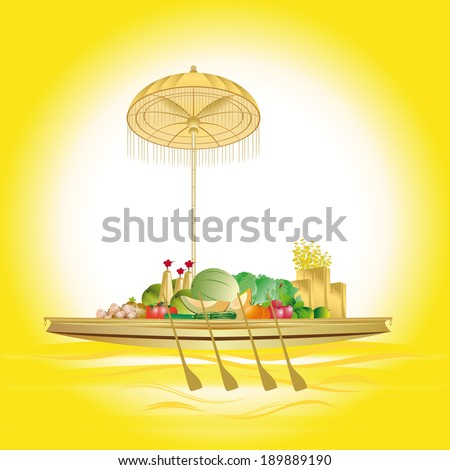 onam vegetable