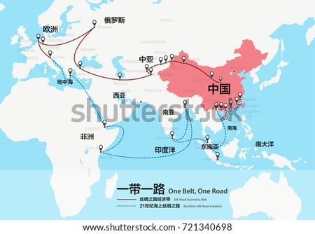 one belt  one road  chinese