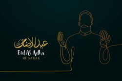 One line art of muslim prayer for Eid Al Adha greeting card design with gold and dark green background. Islamic vector illustration eps 10.