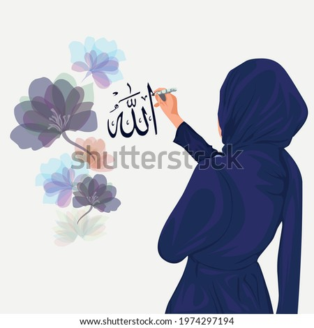 one of 99 names of Allah, Arabic calligraphy design vector 'Allah' The Muslim girl is writing the name of Allah
