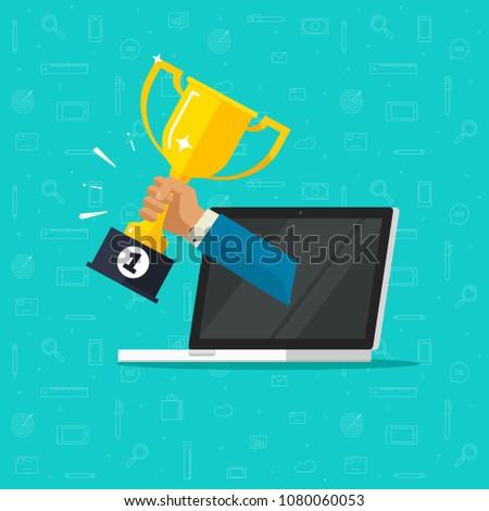 online award goal achievement