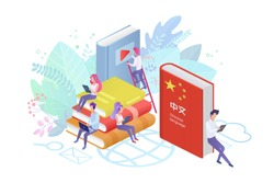 Online language courses isometric vector illustration. Chinese mandarin language Internet class, e learning isolated clipart on white background. Distance education, remote school, China university