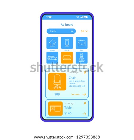 Online shopping smartphone interface vector template. Mobile app page black design layout. Ad board, marketplace application screen. Flat UI. Selling, purchasing adverts platform on phone display