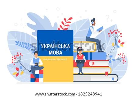 Online Ukrainian language courses flat illustration. Distance education, remote school, Ukraine university. internet class, e learning, Students reading books. Translation: (Ukrainian language) Photo stock ©
