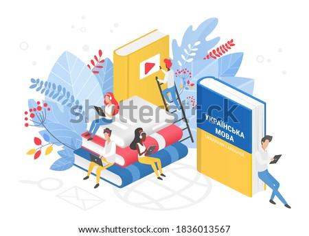 Online Ukrainian language courses isometric 3d illustration. Distance education, remote school, Ukraine university. Language Internet class, students reading books. Teaching foreign languages. Photo stock ©