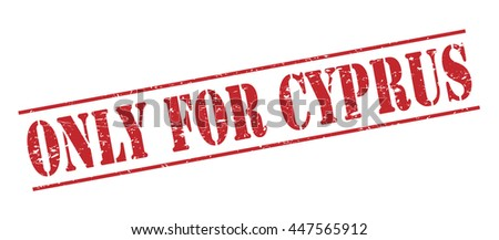only for cyprus vector stamp on