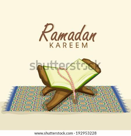 open islamic holy book quran
