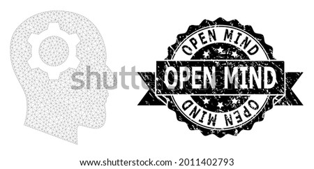 open mind textured stamp and