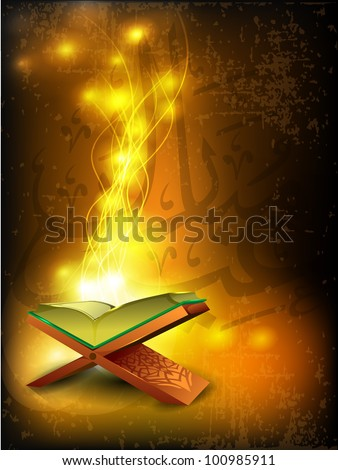 open side of holy quran book on