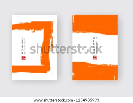 Orabge ink brush stroke on white background. Japanese style. Vector illustration of grunge stains