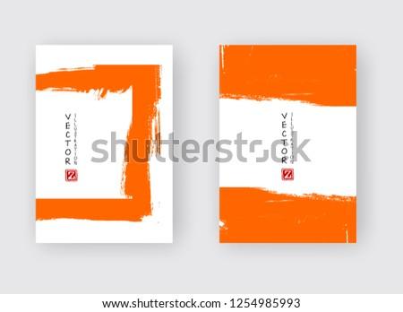 Orabge ink brush stroke on white background. Japanese style. Vector illustration of grunge stains
