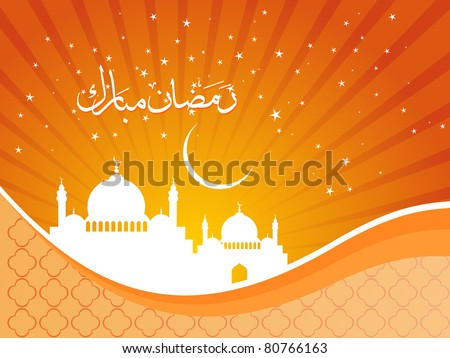 orange rays, twinkle star background with mosque