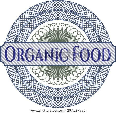 Organic Food linear rosette