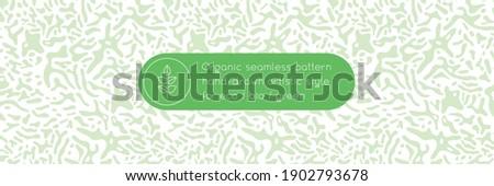 Organic pattern. Natural vector background. Abstract animal skin pattern. Liquid blotch texture, splotch backdrop, zebra spot background. Eco-friendly design, healthy food, green beauty salon concept