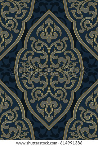 Oriental abstract ornament. Template for carpet, textile, wallpaper and any surface. Seamless vector pattern on a blue background.