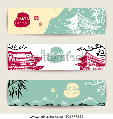 oriental banners set