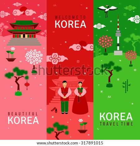 oriental banners set vertical