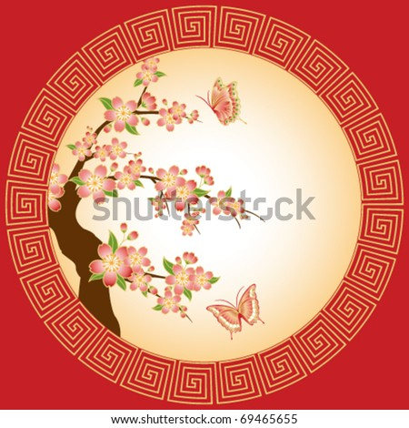 Oriental cherry blossom with butterfly wallpaper