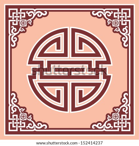 Oriental Design Elements   Frame With Knot